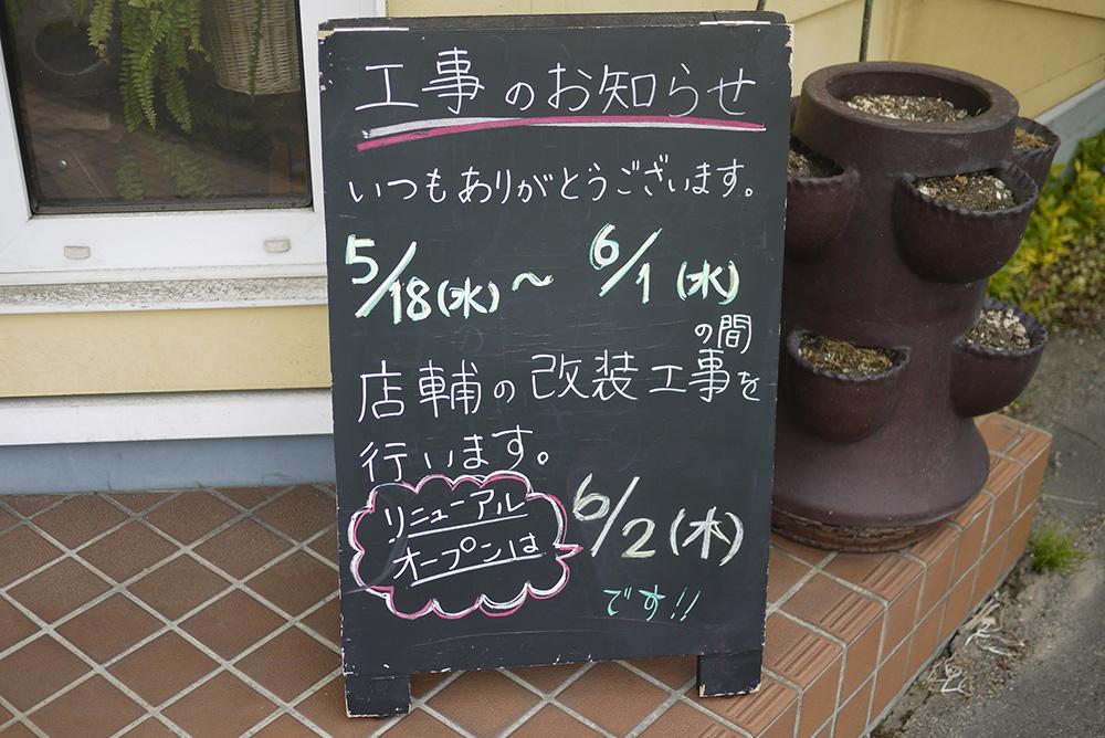 20160516144710.JPG