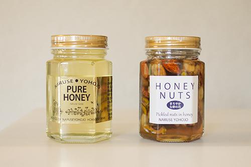北海道産蜂蜜